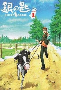 Gin no Saji (1ª Temporada) - Poster / Capa / Cartaz - Oficial 4