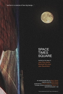 Space Times Square - Poster / Capa / Cartaz - Oficial 1