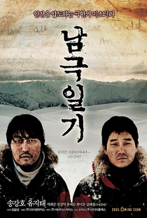 Antarctic Journal - Poster / Capa / Cartaz - Oficial 2