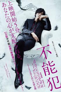 Funohan - Poster / Capa / Cartaz - Oficial 2