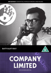 Company Limited - Poster / Capa / Cartaz - Oficial 3