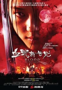 Caçadores de Vampiros - Poster / Capa / Cartaz - Oficial 5