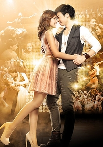 Love Touches my heart - Poster / Capa / Cartaz - Oficial 2