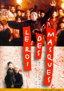 O Rei das Máscaras - Poster / Capa / Cartaz - Oficial 2