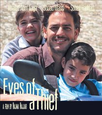 Olhos de ladrão  - Poster / Capa / Cartaz - Oficial 1