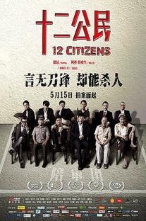12 Citizens - Poster / Capa / Cartaz - Oficial 1