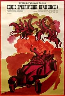 As Novas Aventuras dos Vingadores Elusivos - Poster / Capa / Cartaz - Oficial 1