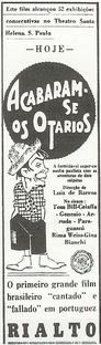 Acabaram-se os Otários - Poster / Capa / Cartaz - Oficial 1