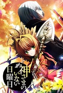 Kamisama no Inai Nichiyoubi - Poster / Capa / Cartaz - Oficial 1