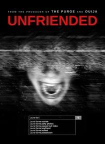 Amizade Desfeita - Poster / Capa / Cartaz - Oficial 5