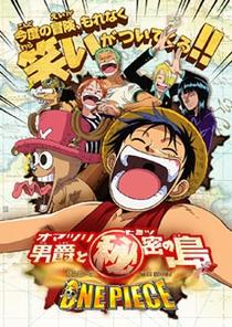 One Piece 6 - O Barão Omatsuri e a Ilha Secreta - Poster / Capa / Cartaz - Oficial 1