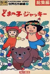 Jacky, o Urso de Tallac - Poster / Capa / Cartaz - Oficial 6