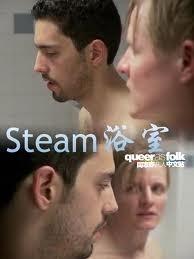 Steam - Poster / Capa / Cartaz - Oficial 1
