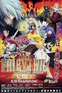 Fairy Tail: Houou no Miko - Poster / Capa / Cartaz - Oficial 3