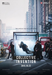 Collective Invention - Poster / Capa / Cartaz - Oficial 2