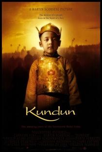 Kundun - Poster / Capa / Cartaz - Oficial 4