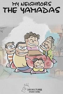 Meus Vizinhos, os Yamadas - Poster / Capa / Cartaz - Oficial 13