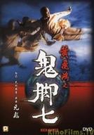 Chute Mortal (Huang Fei-Hong zhi gui jiao qi)