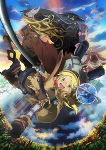 Made in Abyss: Tabidachi no Yoake - Poster / Capa / Cartaz - Oficial 1
