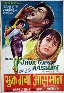 Jhuk Gaya  Aasman  - Poster / Capa / Cartaz - Oficial 1