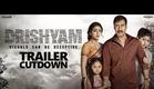 Drishyam | Trailer Cut Down
