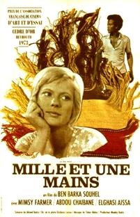 As Mil e Uma Mãos - Poster / Capa / Cartaz - Oficial 1