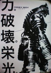 Gigantes de Aço - Poster / Capa / Cartaz - Oficial 8