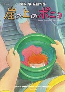 Ponyo: Uma Amizade que Veio do Mar - Poster / Capa / Cartaz - Oficial 2