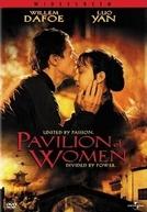 Pavilhão de mulheres (Pavilion of  Women)