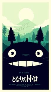 Meu Amigo Totoro - Poster / Capa / Cartaz - Oficial 3
