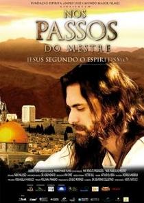 Nos Passos do Mestre - Poster / Capa / Cartaz - Oficial 5