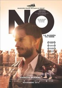 No - Poster / Capa / Cartaz - Oficial 5