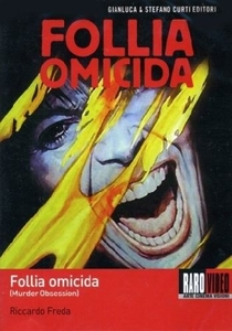 Murder Syndrome - Poster / Capa / Cartaz - Oficial 2