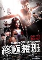 Battle of Hip Hopera (終極舞班)