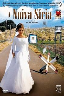 A Noiva Síria - Poster / Capa / Cartaz - Oficial 4