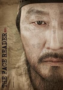 The Face Reader - Poster / Capa / Cartaz - Oficial 6