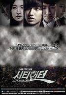 City Hunter (Siti Hyunteo)