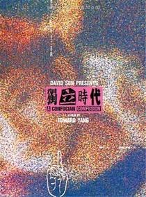 Uma Confusão Confuciana - Poster / Capa / Cartaz - Oficial 2