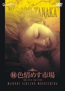 Confidencial - Mercado Sexual de Mulheres - Poster / Capa / Cartaz - Oficial 4