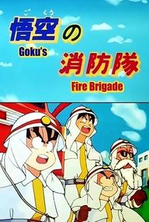 Dragon Ball: OVA 2 - Corpo de Bombeiros - Poster / Capa / Cartaz - Oficial 1