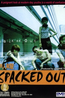 Spacked Out - Poster / Capa / Cartaz - Oficial 3