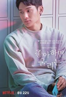Love Alarm (1ª Temporada) - Poster / Capa / Cartaz - Oficial 6
