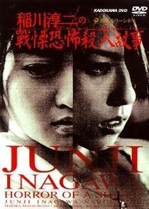 Junji Inagawa's Horror of a Shiver - Poster / Capa / Cartaz - Oficial 2
