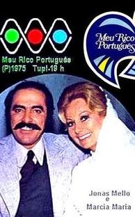 Meu Rico Português  - Poster / Capa / Cartaz - Oficial 1