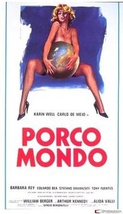 Porco Mondo - Poster / Capa / Cartaz - Oficial 2
