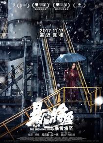 The Looming Storm - Poster / Capa / Cartaz - Oficial 6