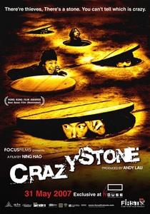 Crazy Stone - Poster / Capa / Cartaz - Oficial 2