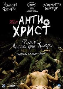 Anticristo - Poster / Capa / Cartaz - Oficial 16