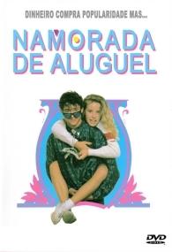 Namorada de Aluguel - Poster / Capa / Cartaz - Oficial 8