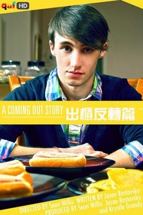 A Coming Out Story - Poster / Capa / Cartaz - Oficial 1